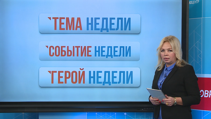 Наталья Муреева, директор школы № 1000