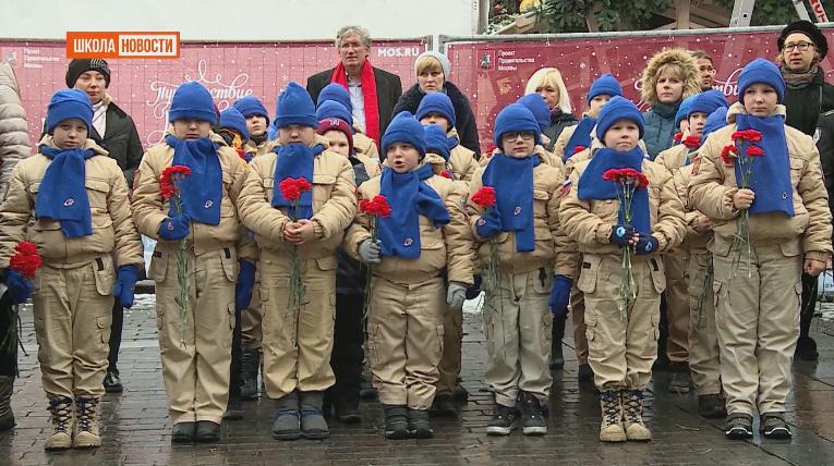 Лучшая сотня - защитникам Москвы