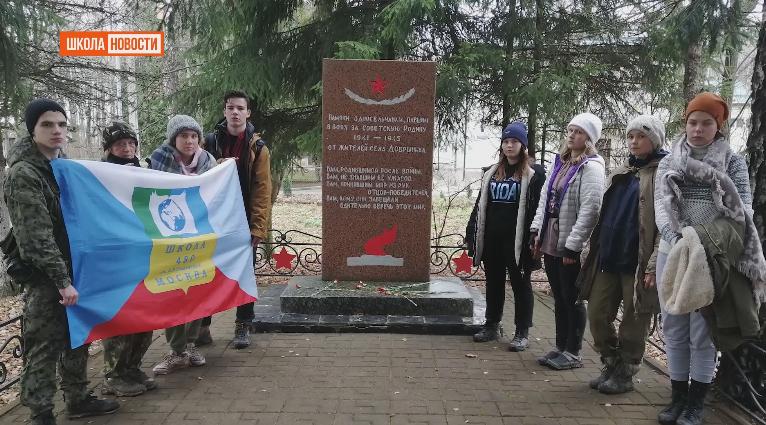 78-я годовщина контрнаступления под Москвой