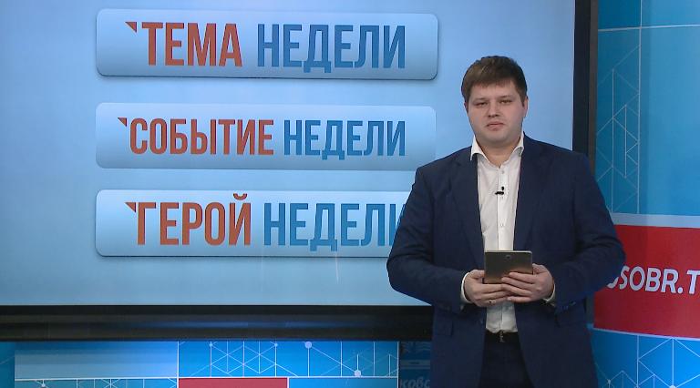 Николай Ложечкин, директор школы № 867