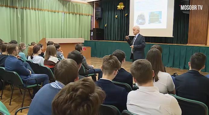 Про космос – от академика