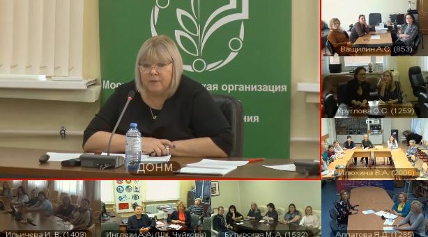 Итоги XIII отчетно-выборной конференции МГО Профсоюза
