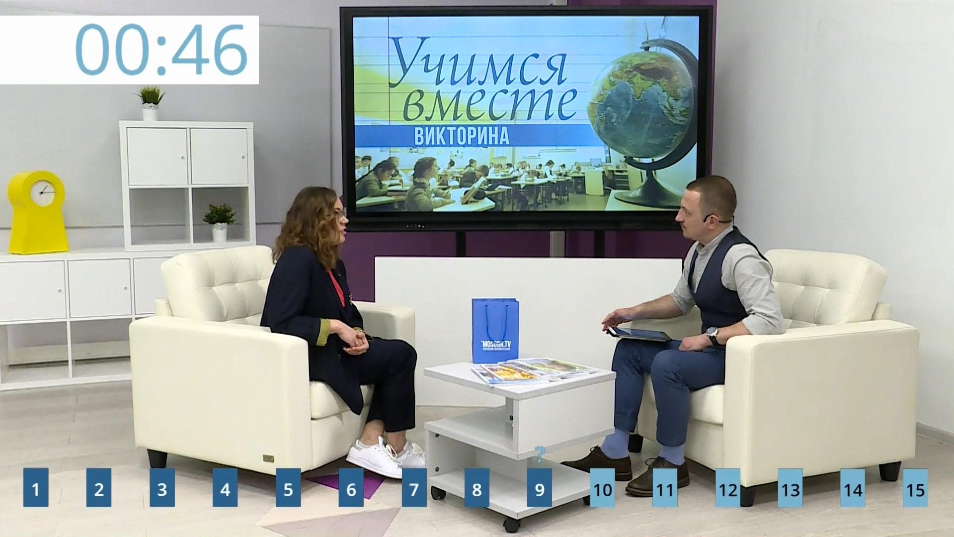 Телевикторина «Путешествие по Золотому кольцу России»
